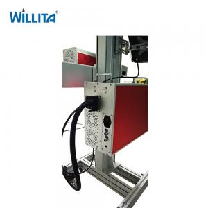 China Cabel Wire laser co2 glass tube marking machine laser jet printer machine for pvc pipes on sale