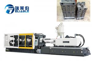 China Plastic PET Preform Injection Molding Machine For Mobile Phone Case Making on sale