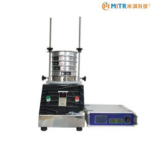 China Laboratory Vibratory Sieve Shaker For Separation Of Grinding Media And Sample on sale