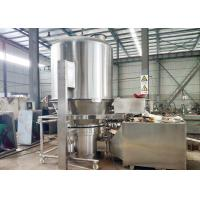 GFG High Efficient Industrial Fluid Bed Dryers For Lotus Ginger Medicine Powder