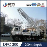 China DFC-200 large well caliber truck mounted hydraulic hard rock drilling machine on sale