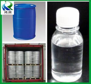 China Dimethylchloroacetal;Cas No:97-97-2;Colorless liquid on sale