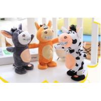 Walking and Singing , Speaking Music Educational Electronic Talking Plush Toys
