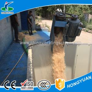 small domestic truck-mounted bulk grain worm conveyer for