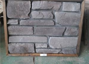 China Hotel decorative artificial wall stone, with low water absorption on sale