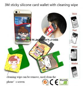 China LOW MOQ Custom 3M sticker smart silicone mobile phone card holder wallet on sale