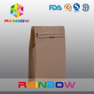 China Customized Natural Brown Paper Bags For Beef Jerky Packaging on sale