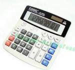 China Calculator GSM Voice Bug/GSM Voice Recorder/Listening Device wholesale