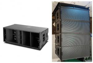 China High Power Gymnasium Sound Systems Horn Loaded 3pcs HF Pro Audio 300mm LF on sale