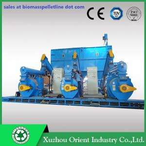 China Farm/Home/Industry/Government/University/Lab Use Ring Die Pellet Making Mill Machine on sale