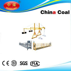 China China coal group 2015 hot selling Aluminum / Steel Suspended Working Platform Hanging Scaffold on sale