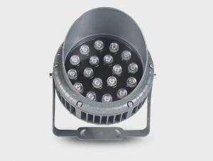 China Spike Color Changing LED Flood Lights IP65 High Intensity Toughened Glass Cover on sale