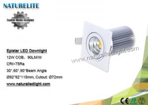 China 12W High Power Led Downlight  For Schools 30 / 60 / 90 Degree on sale