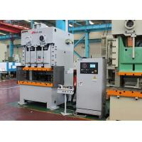 Straight Side Eccentric Press Machine 160T With Hydraulic Overload Protector