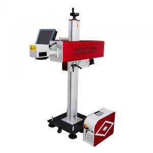 China Portable Laser Marking Engraving Machine For Wood Production Line Galvo Scanning on sale