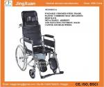 RE208GCU Commode chair, Chromed steel commode chair, Shower wheelchair, bed side commode, commode toilet