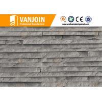 China Green Light Soft Ceramic Wall Tiles / Flexible Full Boday Wall Brick Tiles on sale