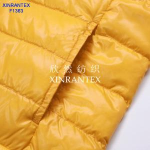 China F1363 summer sun-protective cloth fabric 100% nylon taffeta down bag on sale