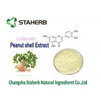 China Peanut Skin Antibacterial Plant ExtractsLuteolin Powder Aluteolin 98% HPLC on sale