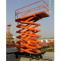 electricity, manual device, or diesel Scissor lift platform 8m Load 300 - 1000KG for construction, warehouse, granary