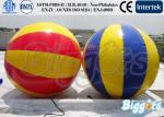 China Multicolor Inflatable Beach Ball Water Game 0.88mm durable PVC For Adults and Kids wholesale