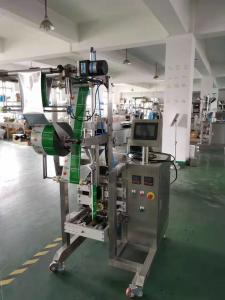 China Protein Powder Filling Packing Machine Complex Film Material 220V on sale