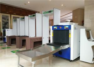 China High Density Alarm Parcel Scanner Machine For Drug / Explosive Powder Detection on sale