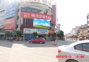 China High Resolution Outdoor Advertising LED Display SMD P10 Full Color LED Display Board on sale
