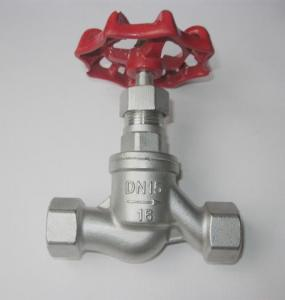 China DIN Female S Type Threaded Forged Globe Valve 200 WOG / SS Globe Valve on sale