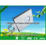 8W All-in-one Integrated Solar LED Garden Light