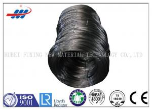 China 1520-1720MPA Dark Annealed Wire High Carbon For Machinery , OEM Service on sale