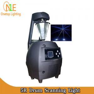 China Guangzhou Night club high quality 5r drum scanning light Roller scanner light supplier