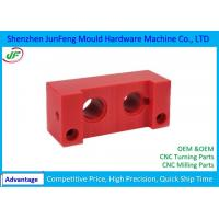 JF214 CNC Plastic Machining Precision Turning and Milling Machining Parts
