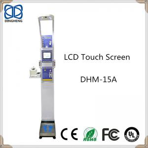 China Blood pressure and Fat Coin-operated Ultrasonic Electronic Height and Weight Body Fat Scale balance DHM-15A on sale