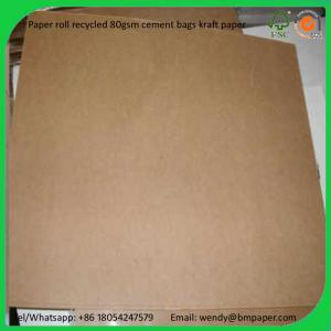 China BMPAPER Virgin white front papercraft for making shopping bags for cement bags on sale