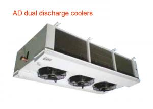 Quality AIR COOLERS& FREEZERS  AT SEVIES SMALL AND MEDIUM UNIT COOLERS for sale