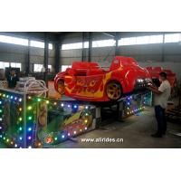ALI BROTHERS carnival rides mini flying car for sale Speed Car