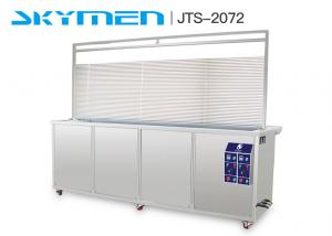 China Window Blind Cleaning Ultrasonic Blind Cleaner For Dust Remove , CE Approval on sale