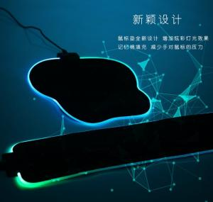 China Reduce Pain Rgb Light Mouse Pad , ODM Keyboard And Mouse Mat With Wrist Support on sale
