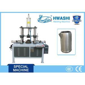 China Сварочный аппарат нержавеющей стали пятна сопла чайника воды, сварщик сопла чайника on sale