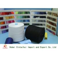 White / Black 100 Spun Polyester Yarn , Polyester Thread For Sewing Machine40s/2