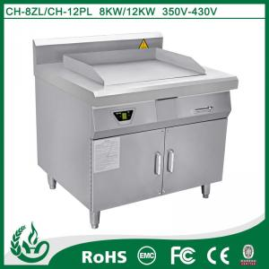 China chuhe commercial induction used grill parts with 12kw on sale