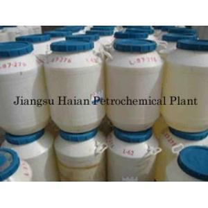 China Polyethylene-polypropylene glycol on sale