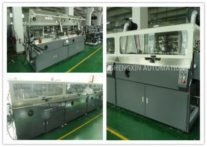 China Price of Four Colours Automatic Silk Screen Printing MachineWith UV And Flame Treatment on sale