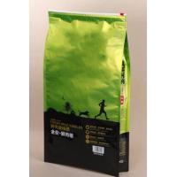 China Manufacturer 2kg odm oem slider flat bottom bag dog cat wholesale custom pet food packing, Slider ziplock flat bottom do on sale