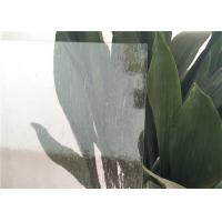 China Clear / Tinted Obscure Tempered Glass, Deep Acid Etched Textured Glass Panels on sale