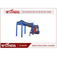 JQF 4m AAC Block Cutting Machine Six - Side Cut Block Production Line Application
