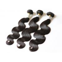 China Full Cuticle Curly Human Hair Extensions , Unprocessed Grade 8A Peruvian Hair Wave on sale