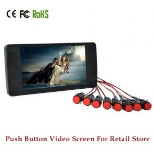 China Metal Black Shell LCD Advertising Display , Lcd Media Player With VGA Output on sale