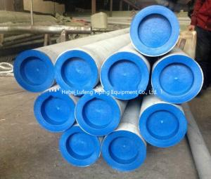 China TP304 stainless steel schedule 40 erw pipe on sale